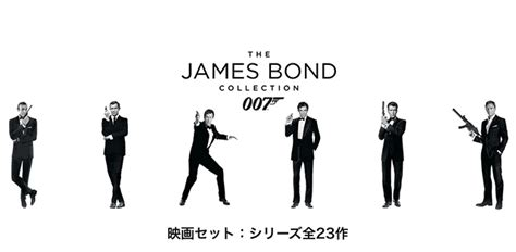 007 Tips To Create A Bond Look by 007 ゴールドフィンガー