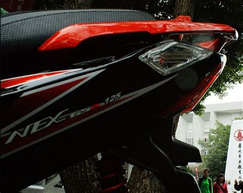 Dalam Belakang Suzuki Nex 301 moved permanently