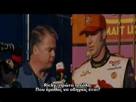 s day song ricky bobby ballad of ricky bobby best moments part1 subs