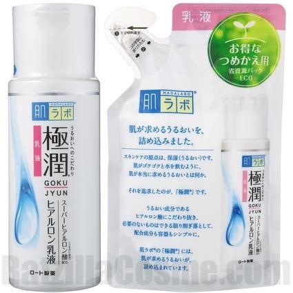Hadalabo Gokujyun Moist Milk rohto hada labo gokujyun hyaluronic acid milk