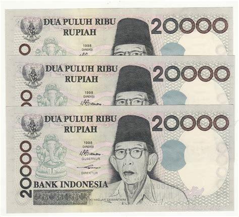 Uang Lama 20 000 uang kuno koleksi dan mahar pernikahan pecahan 20 000 rupiah