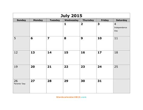 free printable monthly calendars july 2015 8 best images of july printable calendars 2015 printable