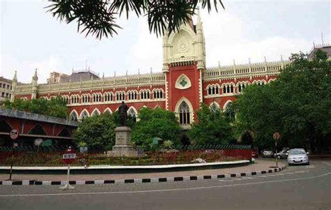 Kolkata High Court Search Heritage Buildings Of Calcutta The Calcutta High Court