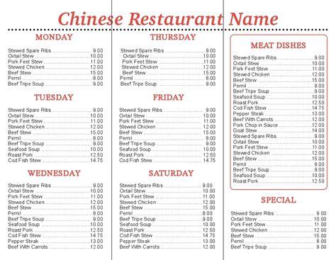 make your own menu khafre