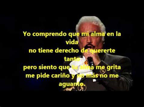free lista de canciones de vicente fernandez que bonito amor vicente fernandez mas letra youtube