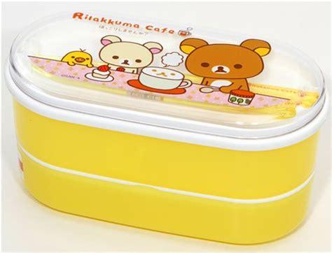 Kiiroitori Onigiri Set yellow rilakkuma bento box with cappuccino bentos