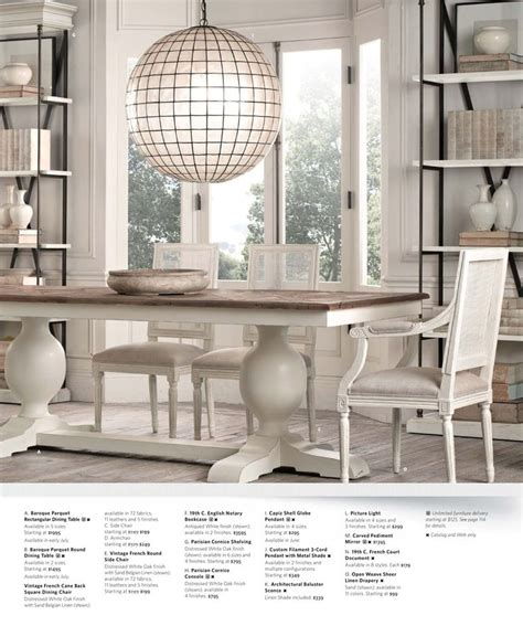 light 2013 small spaces catalog restoration hardware