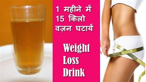 Dr Shalini Detox Drink by Les 9 Meilleures Images Du Tableau Home Remedies Sur