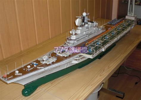 How To Make A Paper Aircraft Carrier - popular class aircraft carrier buy cheap class aircraft