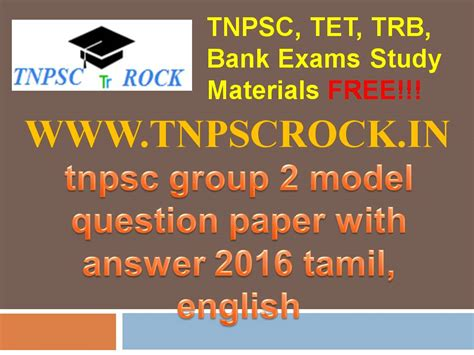 tnpsc group  model question paper  answer  tamil