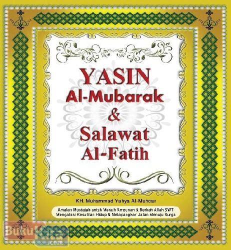 Promo B6 Al Quran Al Fatih Al Fatih Ukuran B6 Terjemah Tafsir bukukita yasin al mubarak shalawat al fatih