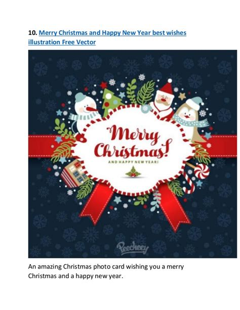 best christmas photo card deals 2016 free greeting cards for 2016