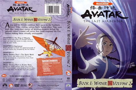 mend waters volume 2 books covers box sk avatar the last airbender book 1 water
