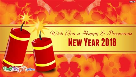 prosperous new year message happy new year images for messages