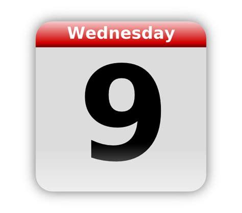 Calendar Logo Calendar Icon Large Clip At Clker Vector Clip