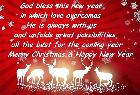 christian new year greetings 2016 happy new year 2018