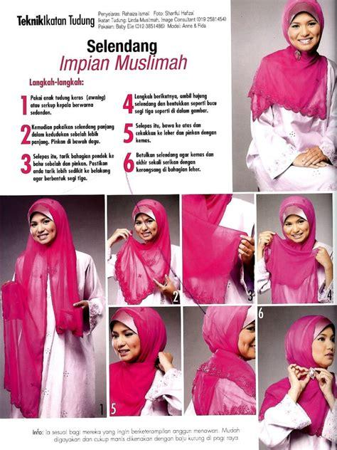 layout majalah hijab selendang terbaru butiquedesign s blog