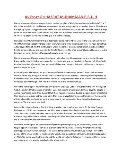 hazrat fatima biography in english an essay on hazrat muhammad mustafaa s a w