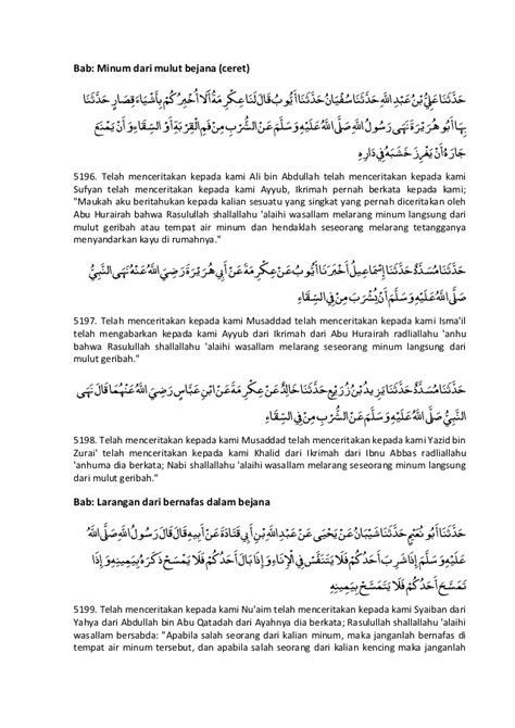Shahih bukhari 5196-6352