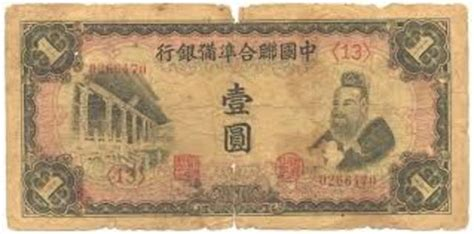 How Do They Make Paper Money - inventions timeline timetoast timelines