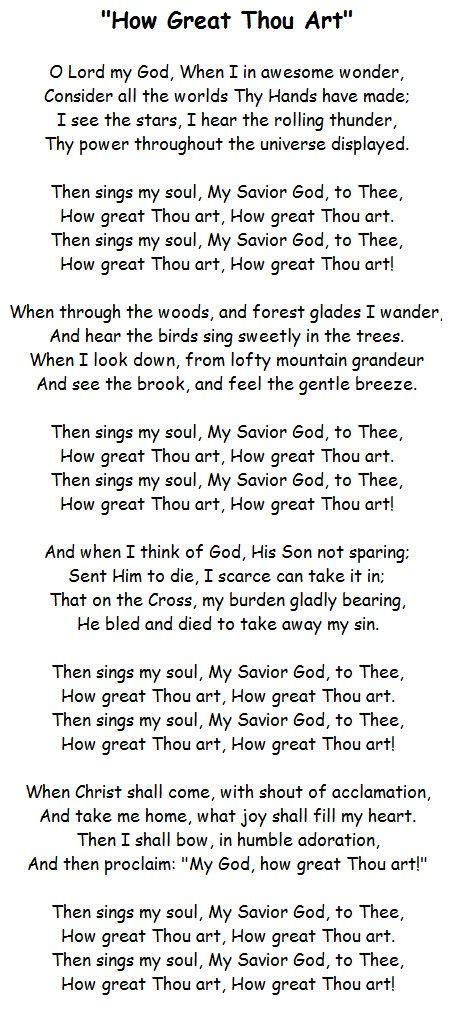 printable lyrics how great thou art 94 best how great thou art images on pinterest