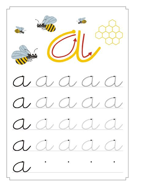 pin actividades con vocales letra cursiva kamistad celebrity pictures fichas de repaso de vocales en manuscrita a color buscar