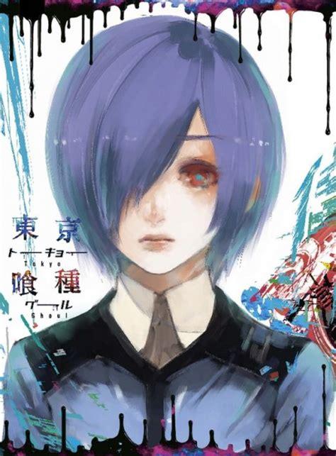 Tokyo Ghoul Volume 2 La Tonne D Infos Mangas
