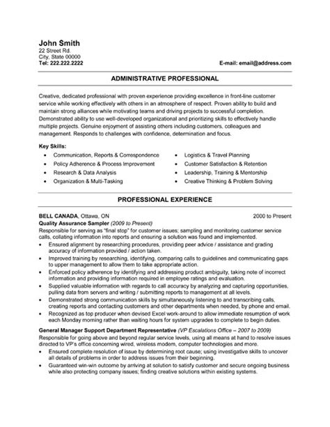 administration cv examples and template