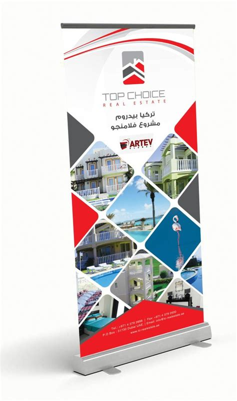 best design x banner 60 best images about tmp on pinterest outdoor banners