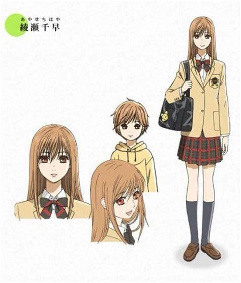 Blazer Chihaya Character Analysis Chihaya Ayase Anime Amino
