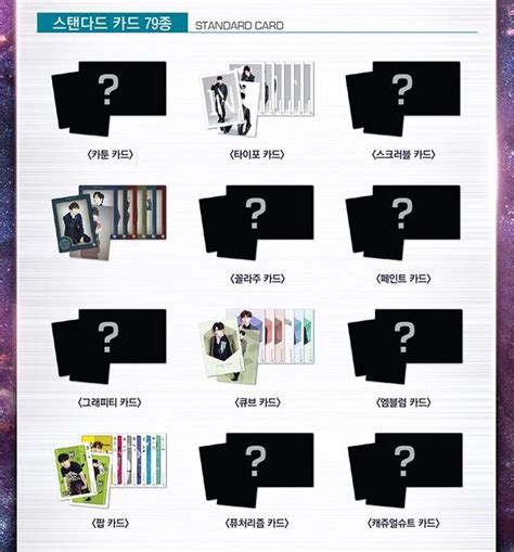 Bookmarks Infinite Fanart Limited Design 1 yesasia infinite official collection card set vol 2