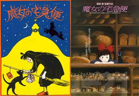 les film de ghibli studio ghibli books the inspiration for the films