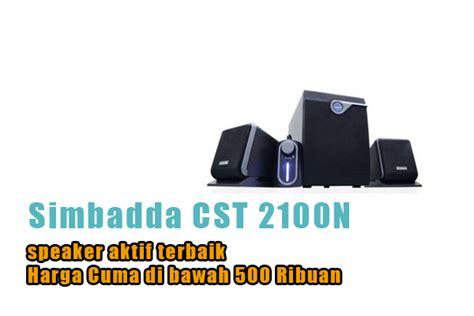 Yang 500 Ribuan speaker aktif terbaik harga cuma di bawah 500 ribuan