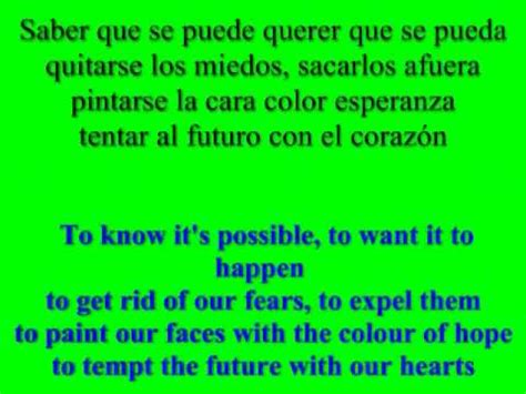 color esperanza lyrics color esperanza lyrics and