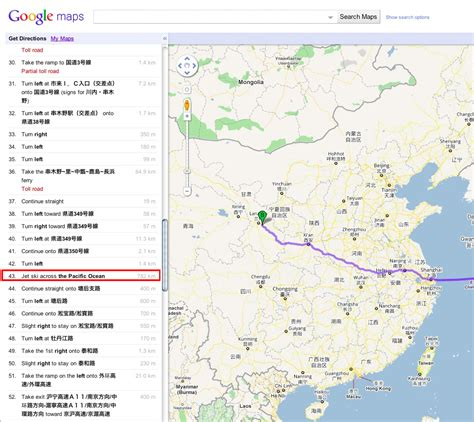 Google Maps China by Google Maps Japan China Step 43 The Mary Sue