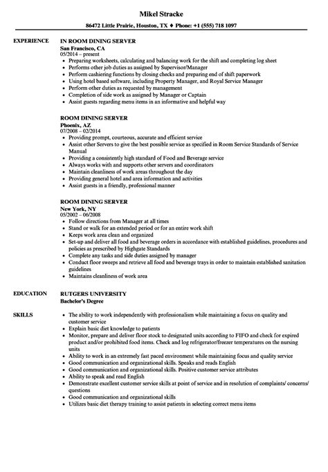 Dining Server Resume by Room Dining Server Resume Sles Velvet