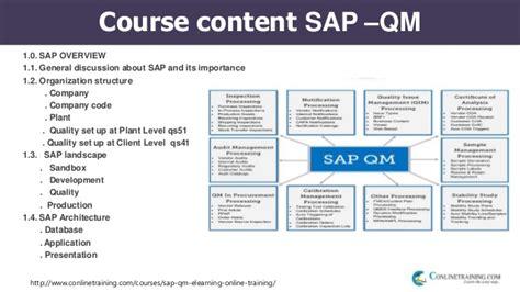 sap qm tutorial pdf bn1011 demo ppt sap qm