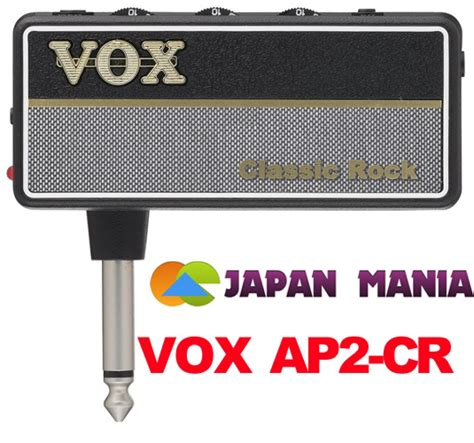 Vox Lug 2 Classic Rock Ap2 Cr vox ap2 cr lug 2 classic rock headphone guitar
