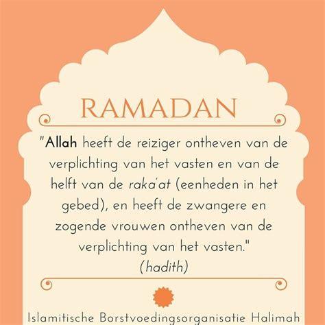 mag een tattoo in de islam vasten zonder te vasten nancy umm amina