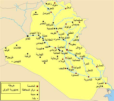 map of iraq cities map of iraq cities in arabic2 mapsof net