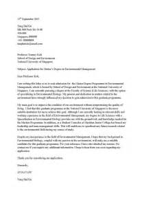 is a cover letter important admission application letter application request letter