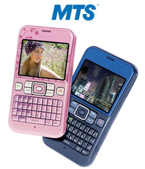 mts adds the sanyo 2700 qwerty messaging phone