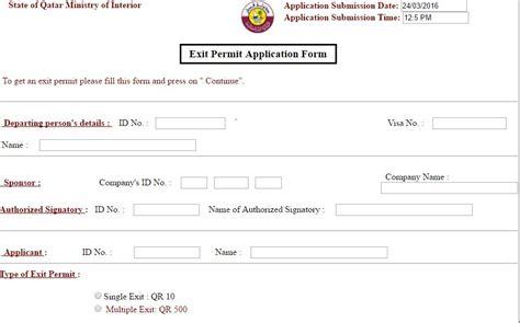 Credit Card Verification Form Qatar Airways Check Qatar Exit Permit Status And Validity Arabian Gulf