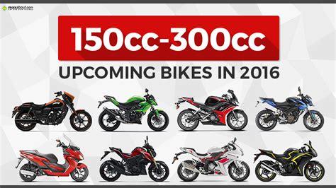 Kawasaki Rr 150 Cc 2016 upcoming 150cc 300cc bikes in india in 2016 bikes
