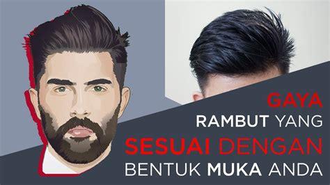 gaya rambut pria  cocok  bentuk wajah kita fashion  youtube