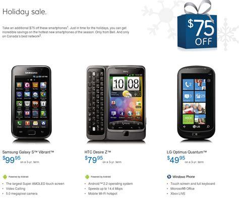 Kaos Distro Vibes 1 bell s smartphones now 75 cheaper softpedia