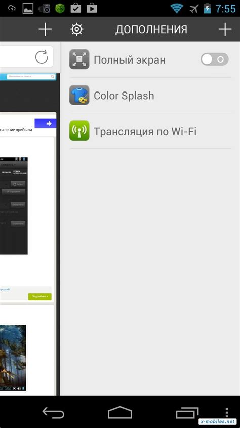 dolphin browser apk скачать dolphin browser бесплатно apk
