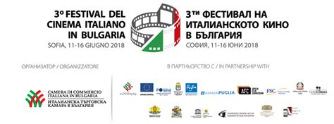 commercio bg italian chamber of commerce in bulgaria
