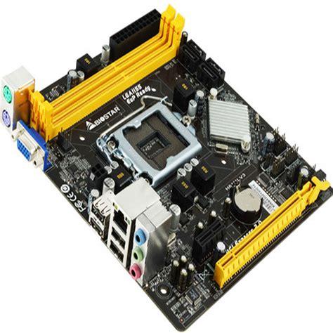 Harga Motherboard Laptop Merk Hp daftar harga komputer pc apexwallpapers