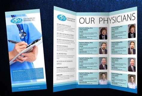 designcrowd brochure internal medicine practice needs a brochure design
